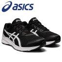 アシックス スニーカー メンズ ランニングシューズ ASICS トレーニング ウォーキング 靴 1011B041