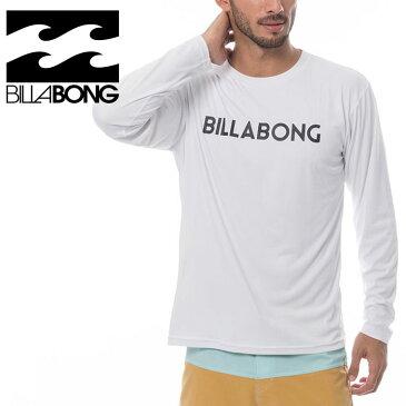 ラッシュガード 長袖 ビラボン ブランドロゴ ストレッチ 日焼け防止 AJ011860 WHT 白色 速乾Tシャツ