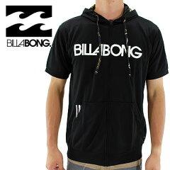 ラッシュガード ビラボン メンズ 半そで BILLABONG ロゴプリント ラッシュパーカー ジップフード AE011-857