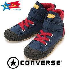 コンバース-キッズシューズ-CONVERSE-KID'S-CAMPING-3CJ950-マジックテープ