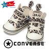 コンバース レオパード ベビースニーカー CONVERSE BABY ALL STAR N MINILEOPARD V-1