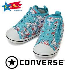 ドラえもん-コンバース-CONVERSE-BABY-ALL-STAR-N-DORAEMON-Z-ファーストシューズ