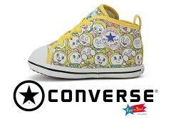 CONVERSE-ドラえもん-BABY-ALL-STAR-N-DORAEMON-Z-ドラミちゃん-コンバース-ベビーシューズ