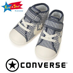 CONVERSE-BABY-CANVAS-CHEVRONSTAR-N-V-1-7CK174-シェブロンスター-コンバース-ベビーシューズ