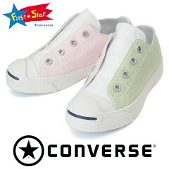 CONVERSE-KID'S-JACK-PURCELL-MULTISHIRTS-SLIP-3CK162-コンバース-キッズシューズ-スリッポンシューズ