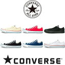 CONVERSE-CANVAS-ALL-STAR-OX-����С���-�����륹����-���ˡ�����-���塼��-��󥺷�-�͵�-¨Ǽ
