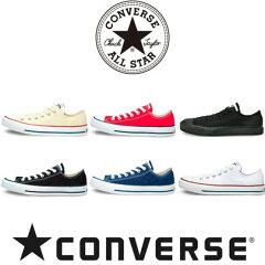 【タオルプレゼント中!】CONVERSE-CANVAS-ALL-STAR-OX-コンバース-オールスター-スニーカー-シューズ-メンズ靴-人気-即納