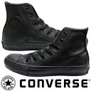 ����С���-�֥�å���Υ��?��-�쥶�����ˡ�����-�ϥ����å�-��-����-CONVERSE-LEATHER-ALL-STAR-HI