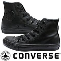 コンバース-ブラックモノクローム-レザースニーカー-ハイカット-靴-黒色-CONVERSE-LEA-ALL-STAR-HI