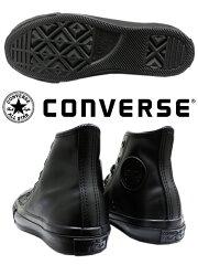 コンバースブラックモノクロームレザースニーカーハイカット靴黒色CONVERSELEAALLSTARHI