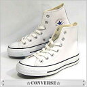 ����С���-�쥶�������륹����-�ϥ����å�-��-�ۥ磻��-�ܳץ��塼��-CONVERSE-LEATHER-ALL-STAR-HI