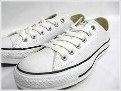 コンバース-白色-ホワイト-レザーオールスター-ローカット-CONVERSE-LEA-ALL-STAR-OX