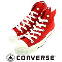 CONVERSE-ALL-STAR-BACK-THE-FRONT-HD-HI-レッド-1CJ871-ハイカットスニーカー