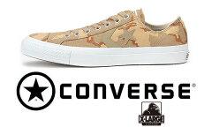 コンバース-リアクト-シェブロンスター-CONVERSE-メンズシューズ