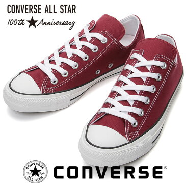 コンバース カラーズ ローカット オールスター100 ALL STAR バーガンディー 100周年 CONVERSE 32862472 赤