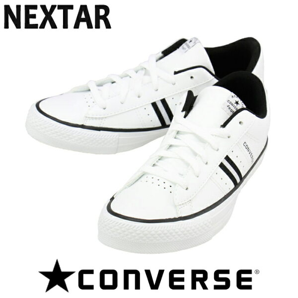 NEXTAR120OXCONVERSEネクスター120コンバーススニーカーローカットホワイト定番32765210