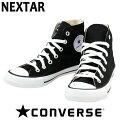 コンバース-ネクスター110-黒-CONVERSE-NEXTAR110-HI-ハイカット-シューズ-スニーカー-32765011