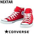 コンバース-CONVERSE-ネクスター110-ハイカット-赤-シューズ-NEXTAR110-HI-スニーカー-32765012