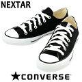ネクスター110-コンバース-ローカット-黒-CONVERSE-NEXTAR110-OX-シューズ-スニーカー-定番-32765141