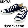 CONVERSE-スニーカー-ネクスター110-コンバース-ローカット-NEXTAR110-OX-ネイビー-定番-32765145