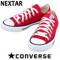 コンバース-スニーカーCONVERSE-ネクスター110-ローカット-赤-定番-シューズ-NEXTAR110-OX-32765142