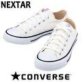 コンバース-NEXTAR110-OX-白-CONVERSE-スニーカー-ネクスター110-ローカット-定番-シューズ-32765140