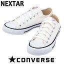 コンバース NEXTAR110 OX 白 CONVERSE ...