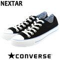 コンバース-ネクスター110-スニーカー-ローカット-シューズ-CONVERSE-NEXTER110-HT-OX
