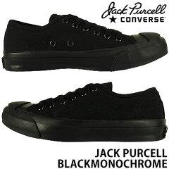 コンバース-ブラックモノクローム-ジャックパーセル-人気スニーカー-定番シューズ-CONVERSE-JACKPURCELL