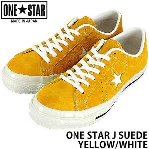 あす楽 「CONVERSE/コンバース」から、「ONE STAR J SUEDE」のカラーアレンジモデルのご紹介で...