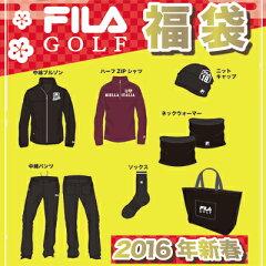フィラ福袋 ゴルフ福袋 メンズ ゴルフウェア7点セット ゴルフウエア福袋 FILA GOLF 2016年福袋