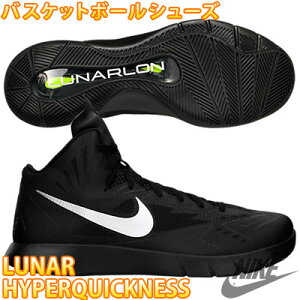 2014FA NIKE 652777-002 ナイキ ハイパークイックネス 日本人向け メンズバスケットシューズ 男...