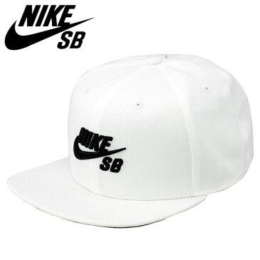 NIKE SB スナップバックキャップ 白黒 刺繍ロゴ 628683-103 メンズキャップ SNAPBACK CAP