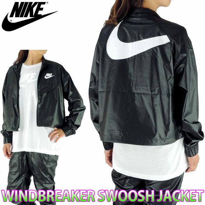 ナイキ ウィメンズ ウィンドブレーカー スウッシュ ジャケット ビッグロゴ レディース 黒白 NIKE 887041 即納 ランニングウェア スポーツウェア トレーニングウェア おすすめ 人気