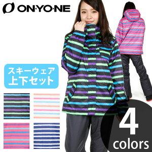 レディーススキーウエア上下セット ONYONE(オンヨネ)女性用 婦人用 スキースーツ RESEEDA RES88001