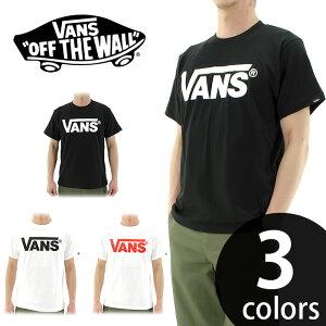 【ステッカープレゼント中!】 VANS Tシャツ メンズ VA15SS-T33 バンズ 通販 パンク ロック 2015年モデル WHITE BLACK ホワイト ブラック ヴァンズ 販売 即納 スケートブランド スケートボード ストリートファッション STREET