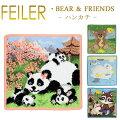 フェイラー/ハンカチ/25×25/ベア&フレンズ/Bear&Friends/FEILER/Chenille/Towel