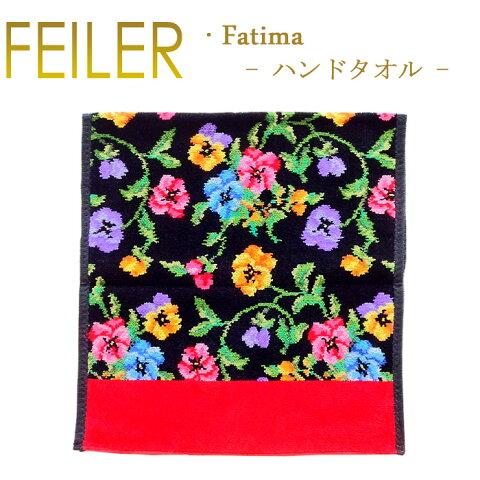 フェイラー ハンドタオル ファティマ Fatima 37cm×80cm Chenille Hand Towel