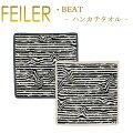 フェイラー/ハンカチ/25×25/ビート/Beat/Feiler/Chenille/Towel
