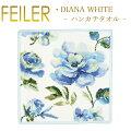 フェイラー/ハンカチ/30×30/ダイアナホワイト/0222/Dianawhite/Feiler/Chenille/Towel/