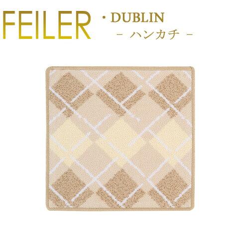 フェイラー ダブリン ハンカチ 30×30 DUBLIN Feiler Chenille Towel メール便
