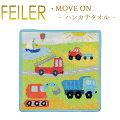 フェイラー/ハンカチ/25×25/ムーブオン/Moveon/Feiler/Chenille/Towel