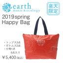 【earth music&ecology】春物 ハッピーバッ...