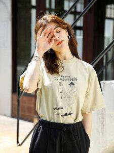 【 送料無料 】【koe】プリントTシャツ