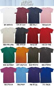 WASHFACTORY-半袖Tシャツ/Vネック/ピグメントダイ(16色)-70113008-ウォッシュファクトリー