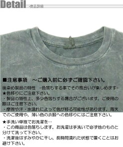 WASHFACTORY-半袖Tシャツ/サンドウォッシュ(4色)-70111010-ウォッシュファクトリー