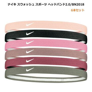 [ネコポス可]NIKE ヘッドバンド 6本セット スポーツ シリコン ピンク bn2018