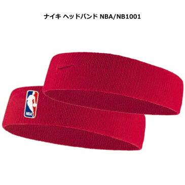[ネコポス可]NIKE ヘッドバンド NBA トレーニング DRY-FIT レッド nb1001
