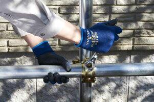 380ブレスグリップ(ネイビー)10双Sサイズニトリルゴム手袋ショーワグローブショーワスベリ止め1双個装