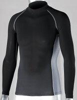 冷感消臭パワーストレッチ長袖ハイネックシャツブラック【LL5枚組】おたふくボディタフネスJW−625